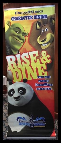 Royal Caribbean Oasis of the Seas: DreamWorks Rise & Dine