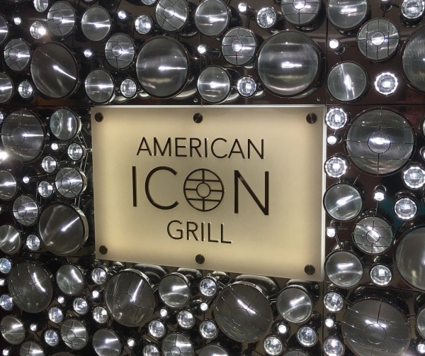 American Icon Grill Entrance on Royal Caribbean Oasis of the Seas